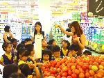 2007 Visit to Giant Hypermart